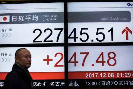 JAPAN-STOCKS-MARKETS-051538.jpg