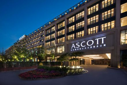 Ascott Riverside Garden Beijing, one of the recently opened property in China. Started operations in Oct 2017..jpg