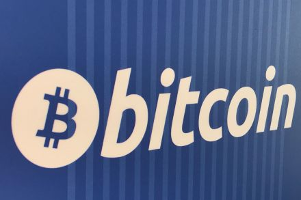 Us Company Plans Funds That Double Bitcoin Price Moves