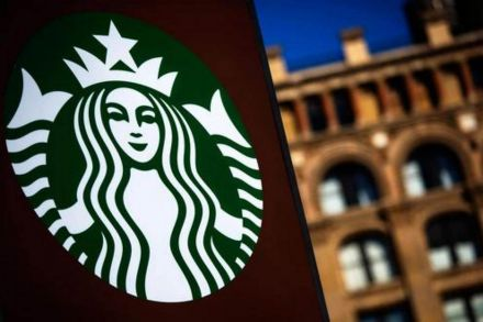 BP_STARBUCKS_080118_19.jpg