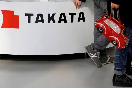Takata recalls additional 3.3 million air bags
