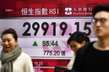 Hong Kong Hang Seng gains 0.28%