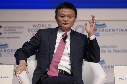 Possible Alibaba listing gives Hong Kong exchange a boost