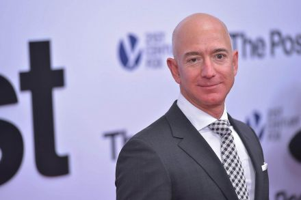 Jeff Bezos Donates $33 Million To Scholarship Fund For 'Dreamers'