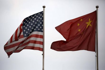 China May Stop Buying US Treasuries