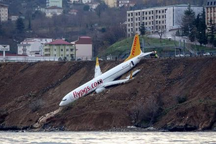 BP_Pegasus Airlines_150118_8.jpg