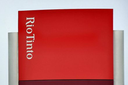 Rio Tinto Records Record Quarterly Iron-Ore Shipments