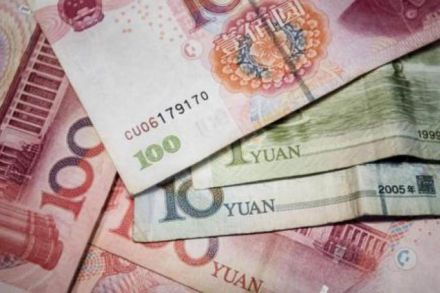 Germany To Add China S Yuan Currency Reserves