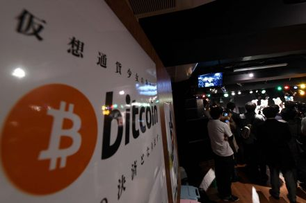 JAPAN-ENTERTAINMENT-ECONOMY-BITCOIN-FOREX-OFFBEAT-100907.jpg