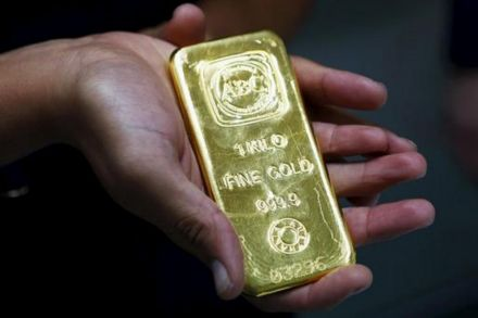 Gold falls off 4-month peak as $USUS lifts