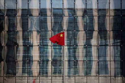 China's 2017 growth beats expectations