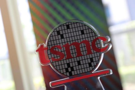 TSMC expects iPhone shipments to drop, softened by crypto mining boost