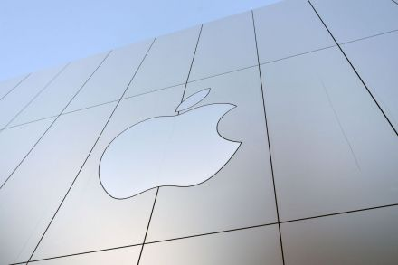 Apple issues US$2500 bonuses to employees after new tax law