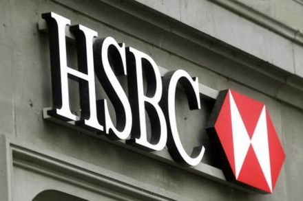 HSBC pays $101m to U.S. authorities in currency rigging probe settlement