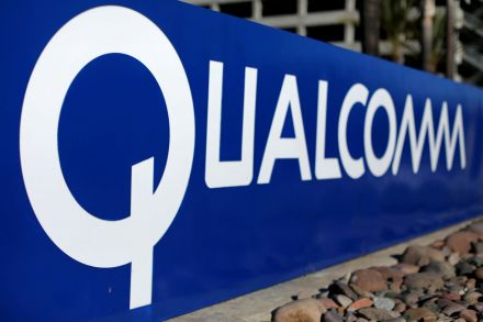 EU fines chipmaker Qualcomm $1.2 bln over exclusivity deal with Apple