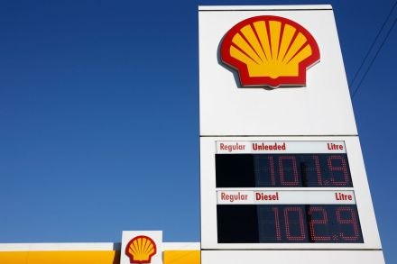 FILES-BRITAIN-NETHERLANDS-ENERGY-OIL-STOCKS-SHELL-DIVIDEND-124118.jpg