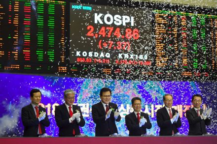 SKOREA-STOCKS-OPENING-025131.jpg