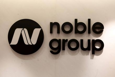 Noble Group strikes in-principle deal for debt restructuring