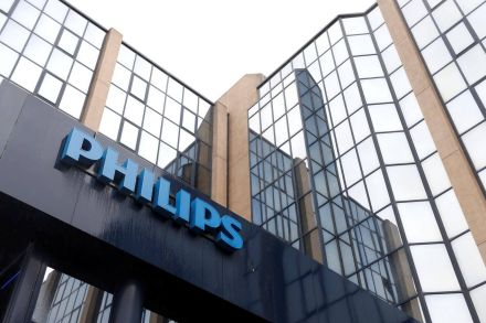 Philips Drops as Quarterly Profit Disappoints on Currencies