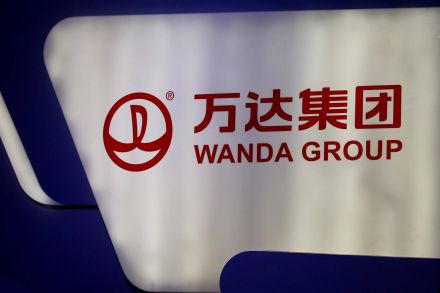 Tencent leads buyout of Wanda Properties' 14% stake
