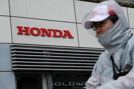 Honda's profit more than triples on sales growth, tax cut