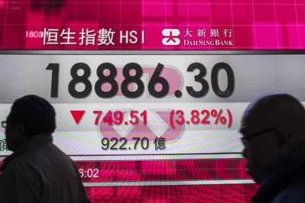 Hong Kong, China stocks open sharply lower after Wall Street slide
