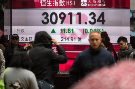 Hong Kong stocks crumble, cap biggest weekly fall since global financial crisis