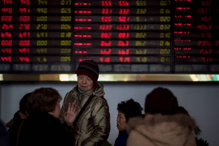 CHINA-STOCKS-070653.jpg