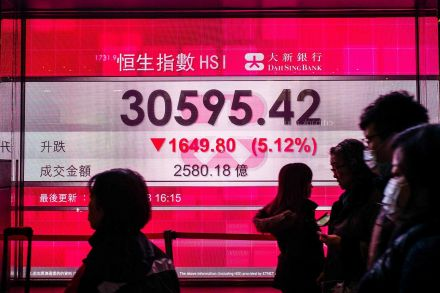Asian Shares Tumble After Wall Street Suffers Its Biggest Decline Since 2011
