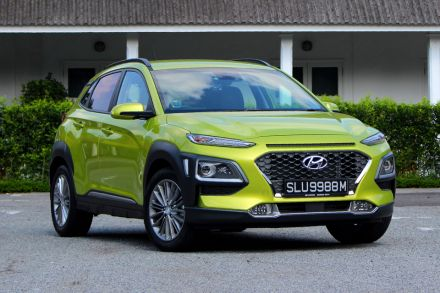 hyundai kona review warrior class hub the business times. Black Bedroom Furniture Sets. Home Design Ideas