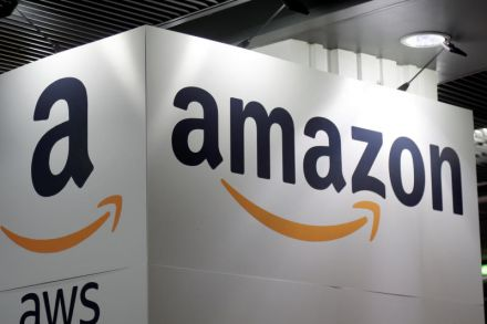 Amazon reportedly making its own AI chips