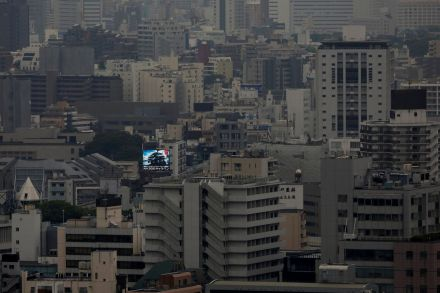 Japan GDP Data On Tap For Wednesday