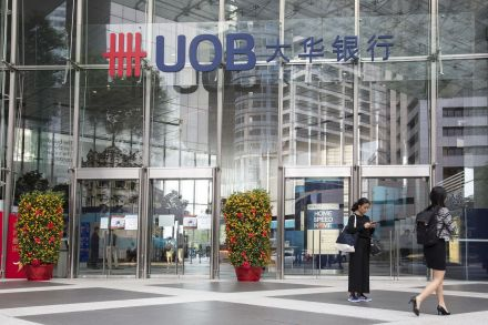 OCBC and UOB Q4 profit up, cautious on oil and gas sector