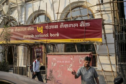 Rs 11k cr fraud detected by PNB Mumbai branch