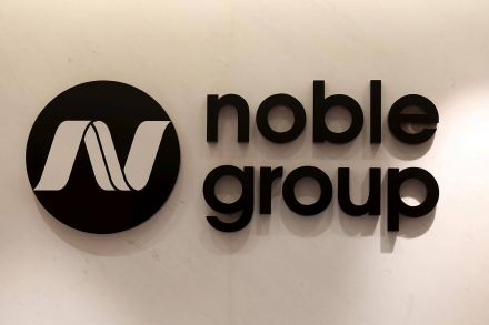 Noble Group flags $5 billion annual loss, races to strike debt deal