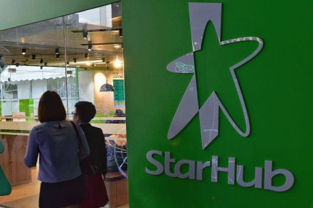 Stocks to watch StarHub, Noble, SGX, Sembcorp Industries, IndoAgri