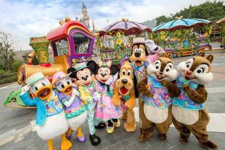 1.Disney Friends Springtime Carnival.jpg