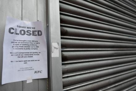 UK Police Are Telling People Not To Call Them About Closed KFCs