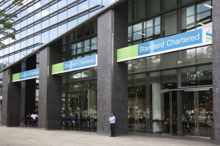 Stanchart first major foreign bank to consolidate all singapore stanchart first major foreign bank to consolidate all singapore operations banking finance the business times reheart Image collections
