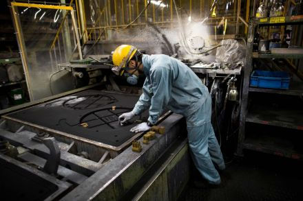 Japan Industrial Production Slides 6.6% In January