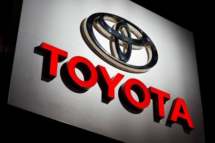 Toyota to invest Dollars 3 bln to create software for autonomous vehicles