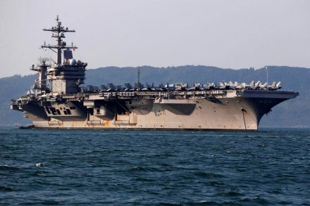 United States aircraft carrier in Vietnam on historic visit