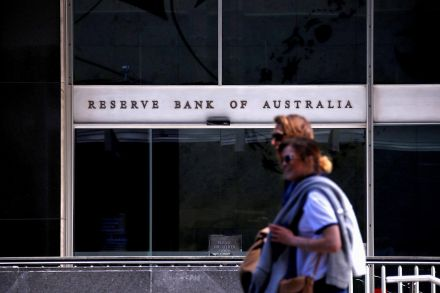 Cash rate remains steady after RBA meeting