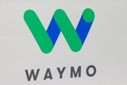 Waymo's self-driving trucks to haul cargo for Google in Atlanta