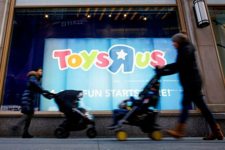Toys 'R' Us preps to liquidate its US operations