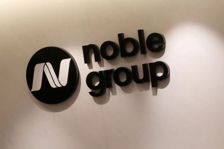 Noble Group sells vessel for US$24m