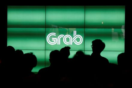 Grab Expands Into Lending in Southeast Asia via New Venture