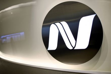 Noble Group says reaches binding deal on crucial debt restructuring