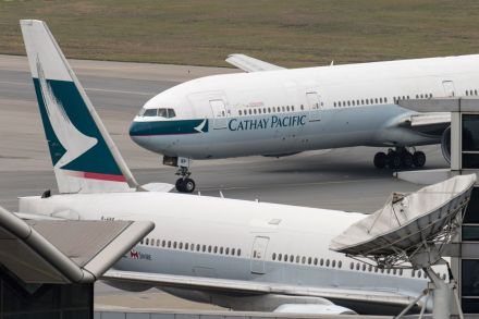 Cathay Pacific posts biggest loss in nine years, but beats expectations