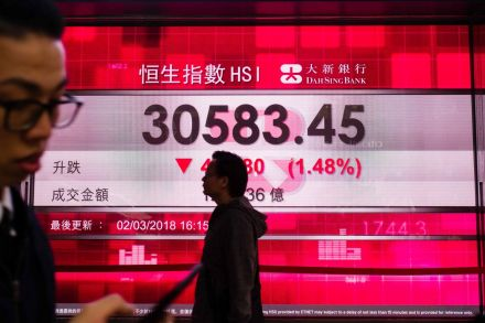 HONG_KONG-STOCKS-MARKETS-091850.jpg